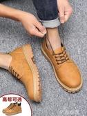 馬丁靴馬丁鞋男夏季百搭休閒短靴子低筒工裝潮鞋男士大頭皮鞋英倫鞋子男 芊惠衣屋