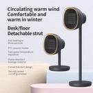 取暖器家用浴室速熱電暖氣片立式冷暖兩用風扇電熱暖風機 好樂匯