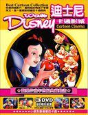 迪士尼經典卡通DVD (三片裝)