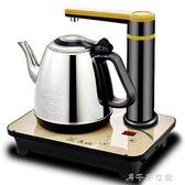 自動上水壺電熱水壺器家用抽水式功夫茶套裝電磁爐茶具燒水壺