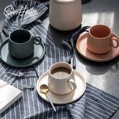 北歐簡約創意陶瓷咖啡杯碟套裝卡布基諾牛奶杯下午茶帶杯碟早餐杯 【萬聖節八五折鉅惠】