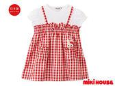 MIKI HOUSE  日本製 口袋舞颯兔假兩件短袖背心洋裝(紅)