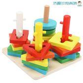 兒童益智立體拼圖拼裝形狀積木制玩具