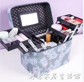 新款便攜化妝包可愛日系女手提收納盒品大容量箱裝lolita網紅 創意家居生活館
