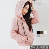 【天母嚴選】輕薄多色連帽立領拉鍊夾克外套(共五色)