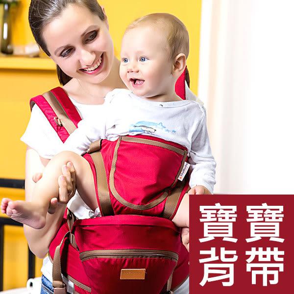 百變多功能寶寶背帶腰凳/多功能嬰兒背帶/多功能寶寶腰凳/嬰兒腰凳