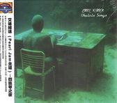 【正版全新CD清倉 4.5折】艾迪維達 (Pearl Jam主唱) / 四弦琴之歌