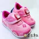 【樂樂童鞋】【台灣製現貨】POLI安寶造型閃燈運動鞋 P011 - 現貨 台灣製 女童鞋 運動鞋 小童鞋