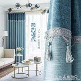 北歐新款棉麻拼接窗簾成品簡約現代臥室客廳全遮光布遮陽亞麻布料 水晶鞋坊YXS