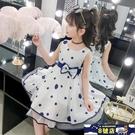 中大尺碼童裝 女童洋裝夏裝2020新款公主裙連身裙女孩子夏季學院風兒童洋氣 8號店
