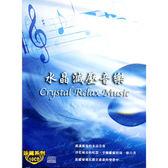 水晶減壓音樂CD (10片裝)