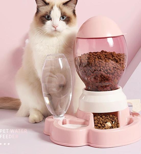 寵物餵食器 貓咪自動喂食器狗狗喂水器自助投食機貓糧盆飲水一體神器寵物用品