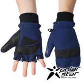 PolarStar 防風翻蓋兩用手套『藍』P16608 防風手套│保暖手套│防滑手套│刷毛手套│機車手套