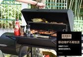 烤爐BBQ出口庭院別墅燒烤架機碳烤爐 加厚大號木炭燒烤爐子家用商用 MKS年終狂歡
