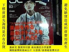 二手書博民逛書店JOKER罕見2015 3Y180897