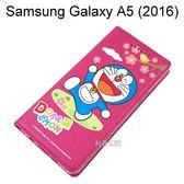 哆啦A夢皮套 [櫻花] Samsung A510Y Galaxy A5 (2016) 小叮噹【台灣正版授權】