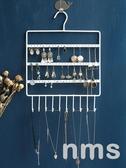 耳環收納架掛牆首飾架項錬耳釘飾品收納盒創意大容量展示架家用