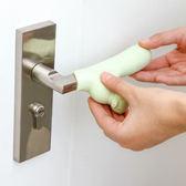 ✭米菈生活館✭【J055-1】卡通矽膠防撞門把套 兒童防鎖門 防撞 門把手 保護套 拉手套 靜音防震墊