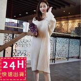 梨卡 - 寬鬆性感V領秋冬新款加厚中長版毛衣連身裙針織衫B675