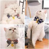 貓咪英倫紳士領結頭飾銅鈴鐺項圈寵物貓幼貓掛飾蝴蝶結貓鈴鐺    MOON衣櫥