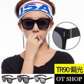 OT SHOP太陽眼鏡‧抗UV方框TR90金屬裝飾偏光墨鏡亮黑/霧面全灰/亮黑冰藍反光現貨三色M09