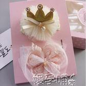 女寶寶髮帶嬰兒髮飾0-6-12個月新生兒頭飾兒童公主可愛 嬡孕哺