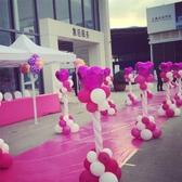 寶寶生日周歲百天派對迎賓氣球立柱婚禮布置裝飾用品路引
