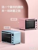 220V 電烤箱家用烘焙蛋糕多功能全自動迷你40升小型烤箱大容量 FX6982 【美好時光】