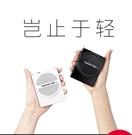 擴音器教師用無線戶外導游專用耳麥克風話筒講學上課寶便攜式小型德勝播放機喇叭腰麥