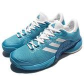 adidas 網球鞋 Barricade 2017 藍 白 低筒 男鞋 運動鞋 【PUMP306】 AQ6295