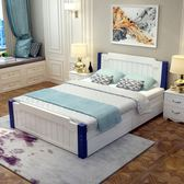 實木床現代簡約1.8米主臥雙人床1.5米經濟型單人公主兒童床1.35米WY  元宵節 限時鉅惠