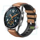 華為 Huawei Watch GT ◤0利率,送專用鋼化保護貼◢ 鋼色 馬鞍棕皮膠錶帶