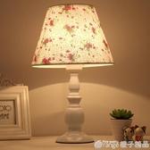 床頭台燈現代簡約臥室台燈溫馨學習護眼書桌看書調光遙控裝飾台燈  (橙子精品)