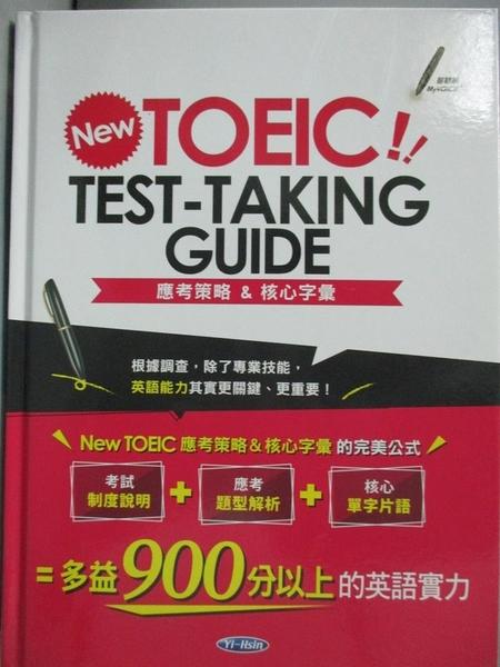 【書寶二手書T8/語言學習_YID】New TOEIC!! test-taking guide : 應考策略&核心字彙_