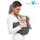 荷蘭 wallaboo  明星袋鼠背巾/揹巾-限量款 (格雷條紋)