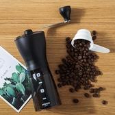 磨豆機 日本HARIO 手動磨豆機 手搖咖啡豆陶瓷磨芯磨粉器 MSS【雙十二快速出貨八折】