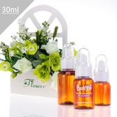 『藝瓶』空瓶空罐 化妝保養品分類瓶 遮光精油瓶 淺棕色白蓋滴管塑料分裝瓶-30ml