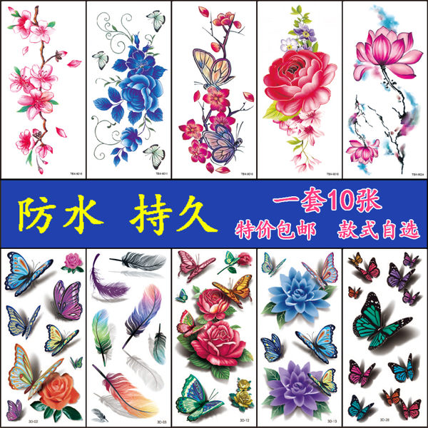 新款 紋身貼 持久防水女3D蝴蝶花朵玫瑰花牡丹蓮花花臂遮疤痕