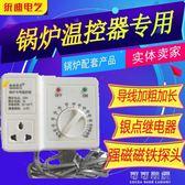 溫度控制器大量家用鍋爐水泵溫控器旋鈕溫控儀插座養殖溫度恒溫控制熱銷 可可鞋櫃 可可鞋櫃