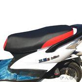 四季通用皮革座套電瓶助力踏板防水防曬座墊套 JL2855『伊人雅舍』TW