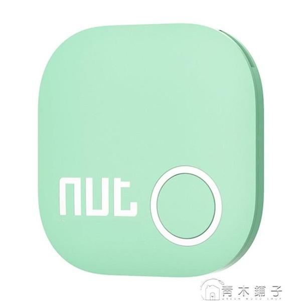NUT2智慧藍芽防丟器錢包鑰匙扣尋找手機定位雙向提醒防丟神器青木鋪子
