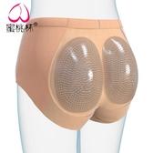 蜜桃杯提臀內褲女翹臀褲假屁股內褲加墊豐臀褲硅膠美臀神器性感