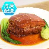 千御國際 金磚東坡肉450g 冷凍配送[TW41112]蔗雞王【輸入YAHOO618享滿千8折】