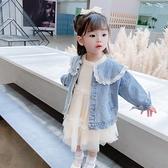 女童牛仔外套寶寶春秋裝2020新款中小童女孩韓版洋氣兒童上衣夾克 蘿莉小腳丫