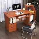 電腦桌 簡易桌子電腦桌台式辦公桌家用簡約...