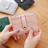 梨花娃娃卡包女式 韓國韓版薄款多卡位簡約迷你證件位小零錢包