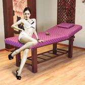 高檔美容床脈舒按摩床推拿理療紋繡SP床加粗鋼管美容院專用xw