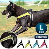 YSS 寵物PU綿防水耐用3D反光Y型一秒穿胸背帶L 馬卡黑
