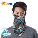 UV100 防曬 抗UV-涼感面罩式萬用...