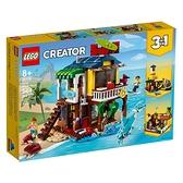 LEGO 樂高 CREATOR 創意系列 31118 衝浪手海灘小屋 【鯊玩具Toy Shark】
